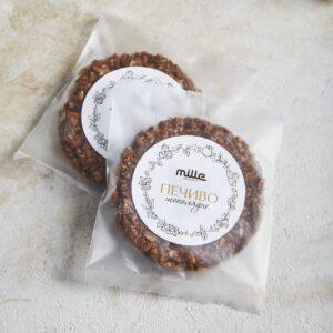 Шоколадне печиво, 6 шт